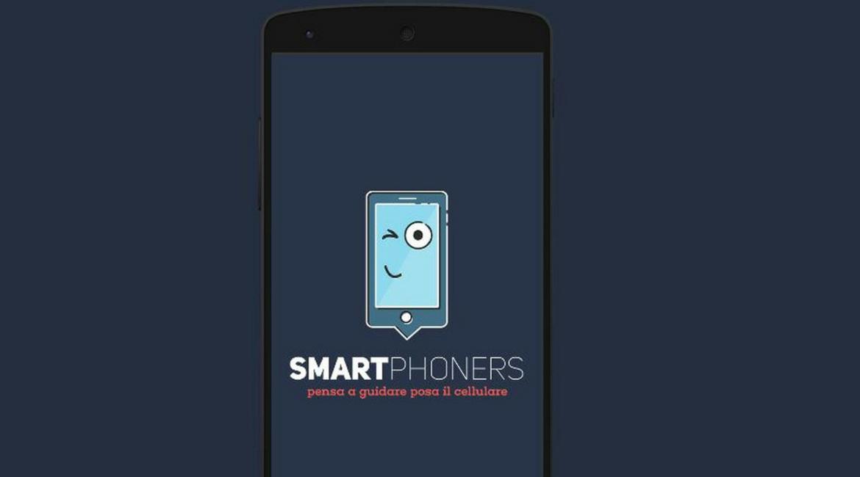 Smartphoners Hurry