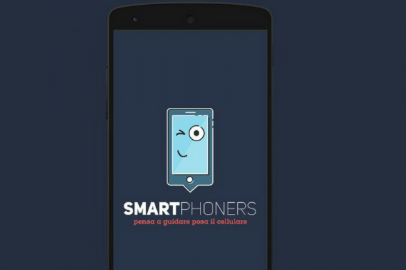 Smartphoners Hurry