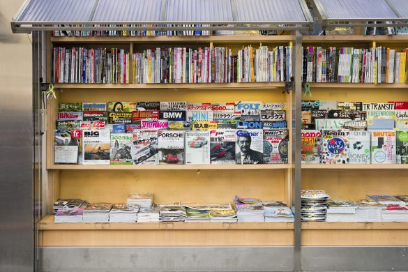 A large selection of magazine titles on display outside a kiosk in Tokyo, Japan.